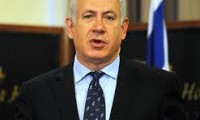 Quin Hillyer's National Review article on Netanyahu's speech