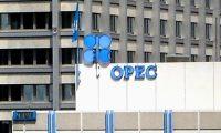 Biden abandons energy independence to OPEC